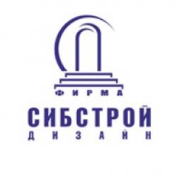 СибСтройДизайн