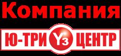 Ю-3 центр